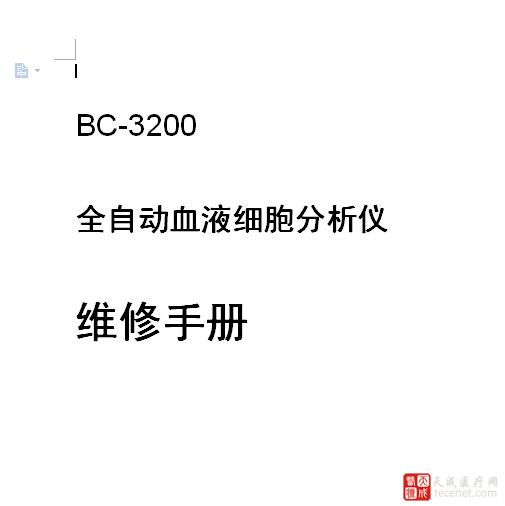 QQ截图20151201170030