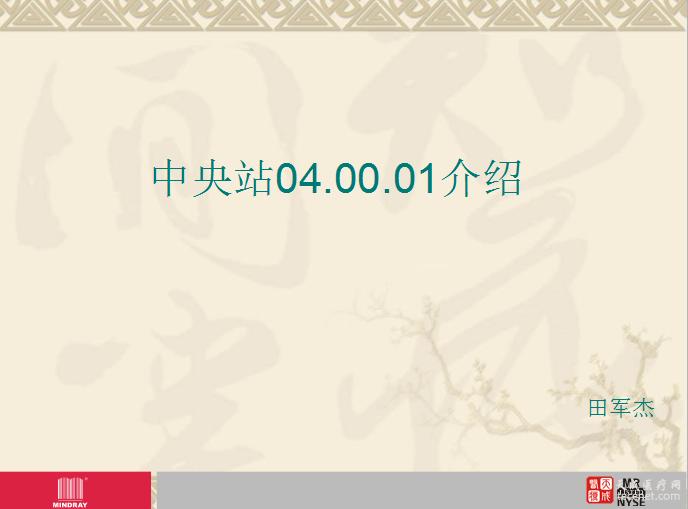 QQ截图20151202092222