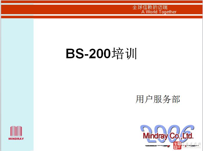 QQ截图20151202092340
