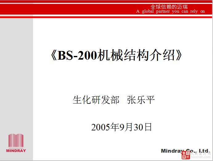 QQ截图20151202095228