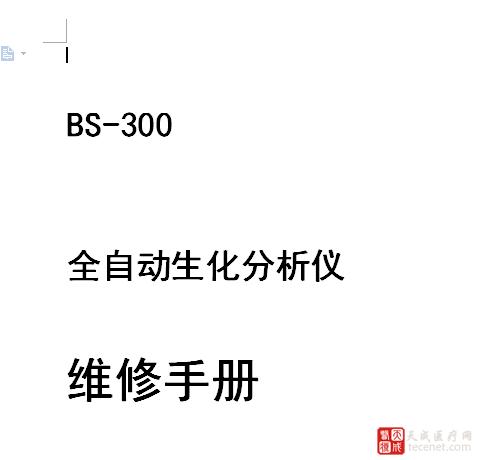 QQ截图20151202095742