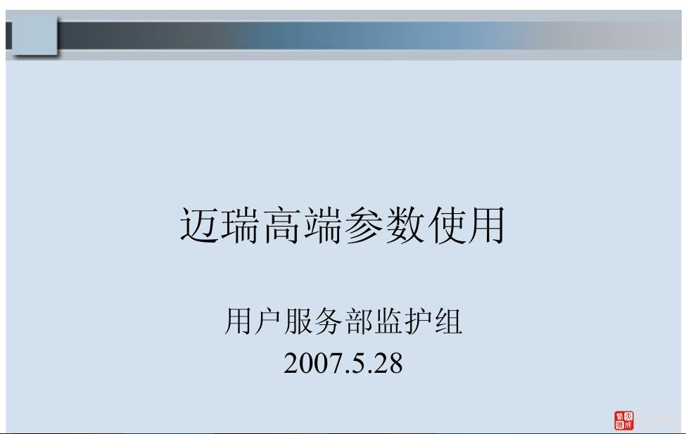 QQ截图20151202141141