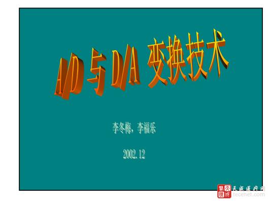 QQ截图20151202143818