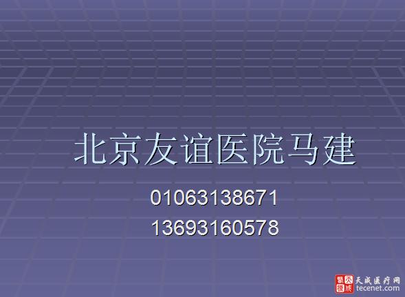 QQ截图20151202150145