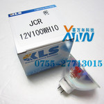 日本KLS JCR 12V 100W 显微镜 投影仪灯泡 医疗卤钨灯