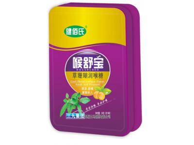 喉舒宝草珊瑚润喉糖(铁盒)