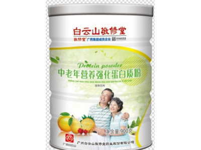 中老年营养强化蛋白质粉