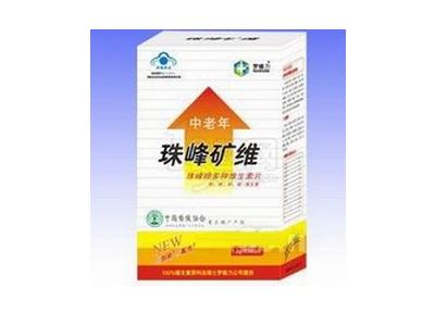 珠峰牌多种维生素片(中老年)