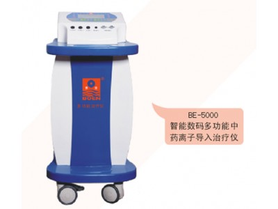 中药离子导入治疗仪(仪器+耗材)