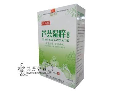 芦荟湿痒抗菌洗液