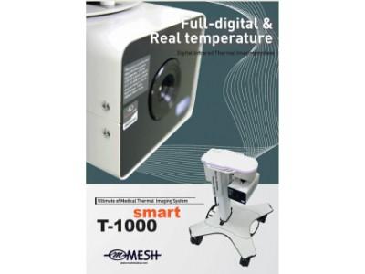 麦逊T-1000 Smart医用红外热像仪