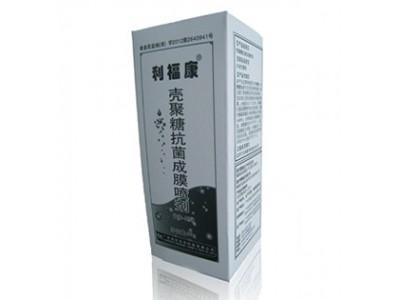 泡沫瓶利福康纸盒