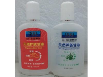 防裂护肤甘油