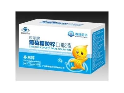 东荣牌葡萄糖酸锌口服液