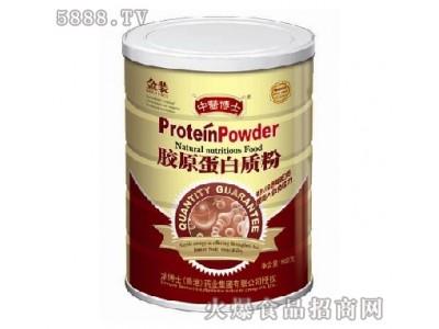 胶原蛋白质粉