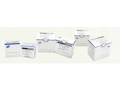 埃柯病毒30型核酸测定试剂盒(荧光PCR法)