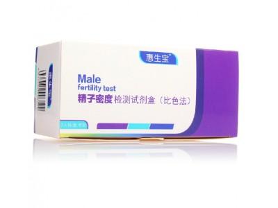 不孕不育诊断试剂盒