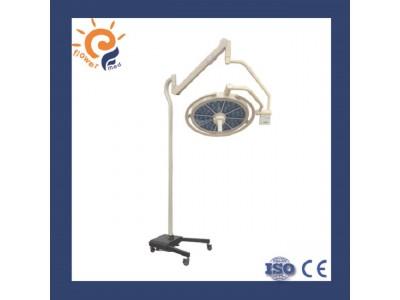 FL500D 立式LED手术灯 立式LED无影灯