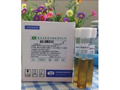 巯基乙酸酯培养基