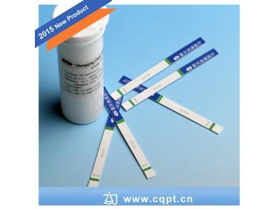 吡咯烷酮试剂(PYR)