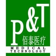 浙江佰泰医疗科技有限公司