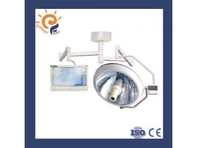 FZ700-TV 摄像手术灯 摄像无影灯