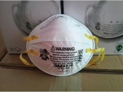 自吸过滤式防颗粒物呼吸器 3M口罩 面罩