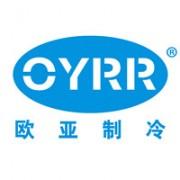 广州欧亚制冷设备制造有限公司