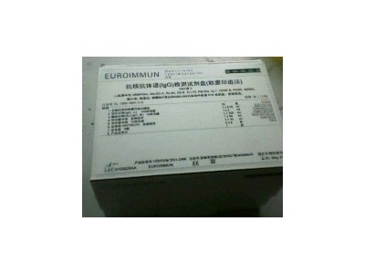 抗核抗体Ig(GAM)测定试剂盒