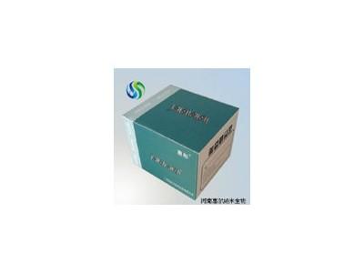 核酸提取试剂盒(离心柱法)