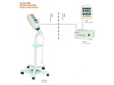 CT造影高压注射系统