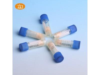 血浆凝固酶试剂(无菌兔血浆)