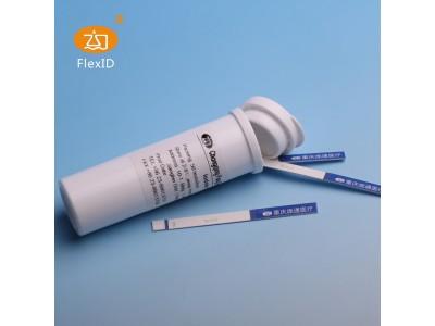 体外诊断试剂检测大肠埃希菌和肠杆菌|吲哚试验试剂(IND)