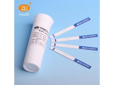 体外诊断试剂鉴定卡他莫拉菌,醋酸吲哚酚试验试剂(ACIND)