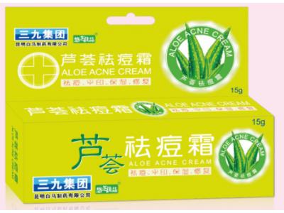 芦荟祛痘霜 300盒