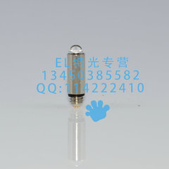 Welch Allyn 伟伦 光纤喉镜灯泡 2.5V0.8A 06000 替代灯泡