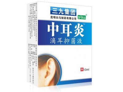 中耳炎滴尔耳抑菌液