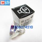 美国GE ESD 120V150W 牙科设备杯灯,医疗灯泡