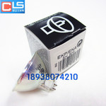 美国GE进口卤素灯杯 EKP/ENA 30V80W 眼科医用辅助照明光源卤素灯
