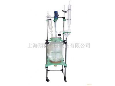 双层玻璃反应釜
