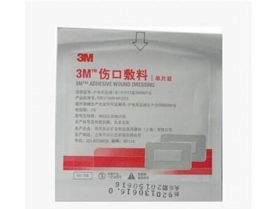 3M 伤口敷料 各种型号