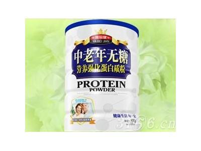 无糖营养强化蛋白质粉