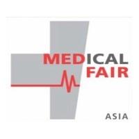 2016年新加坡国际医疗展