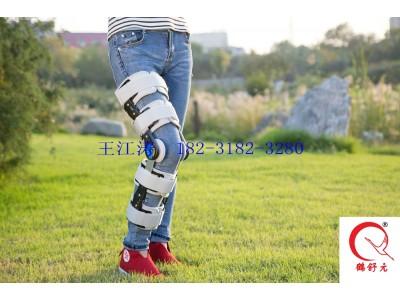 可调膝关节固定器