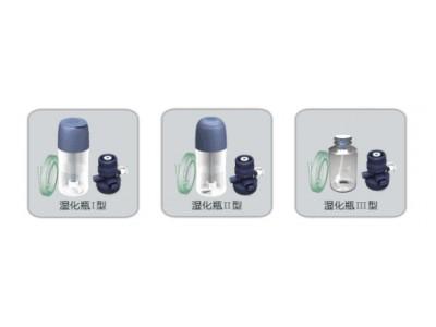 一体式吸氧管Ⅲ型