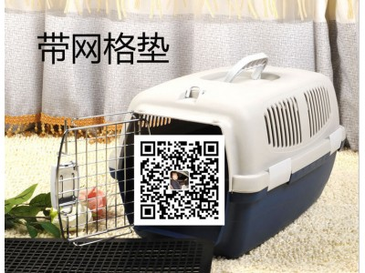 动物笼具 宠物航空箱 动物专用笼