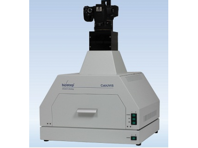 薄层色谱成像系统DD70/VD80-Desaga