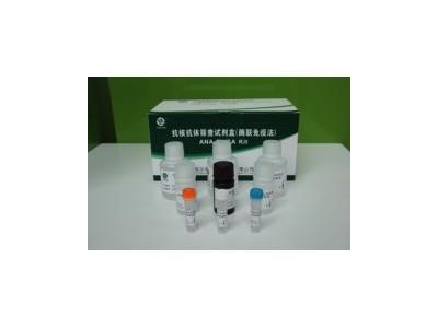 抗核抗体快速筛查试剂盒