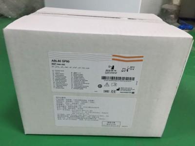定标液(ABL80用试剂包.含乳酸)