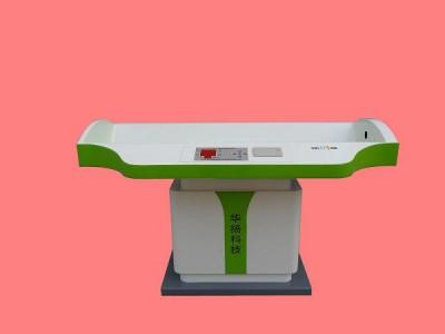 婴幼儿身高体重测量仪HY-STW100